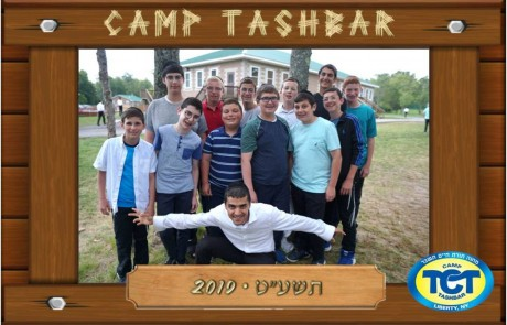Asher - Bunk Pictures 2019