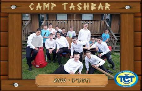 Dovid - Bunk Pictures 2019