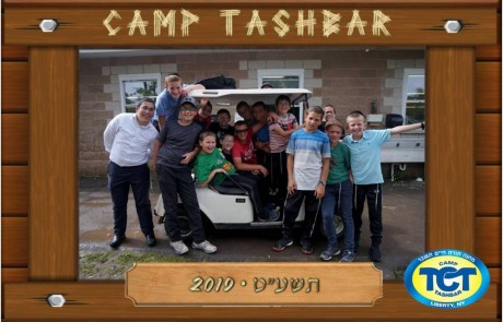 Yaakov - Bunk Pictures 2019