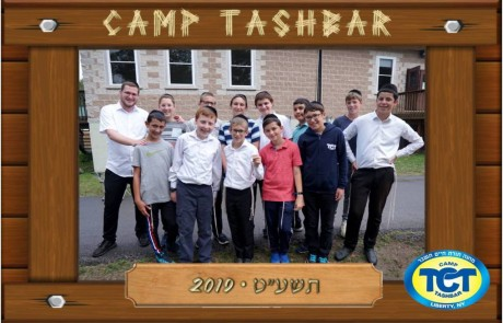 Yissochor - Bunk Pictures 2019