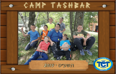 Bunk Pictures 2019